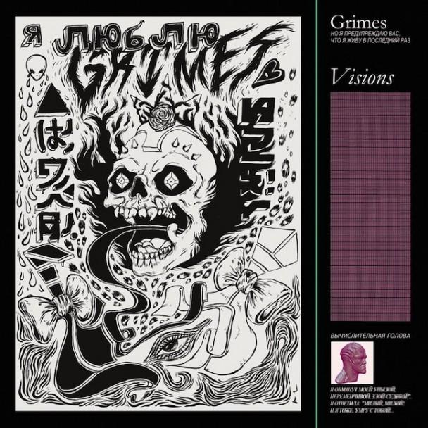 grimes-visions.jpg